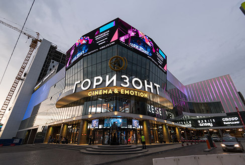 Rostov Central Shopping Mall