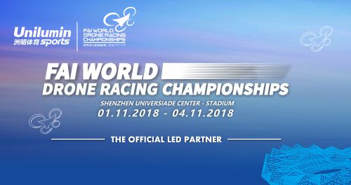 Unilumin Sports — the Official LED Partner of 2018 FAI World Drone Racing Championships