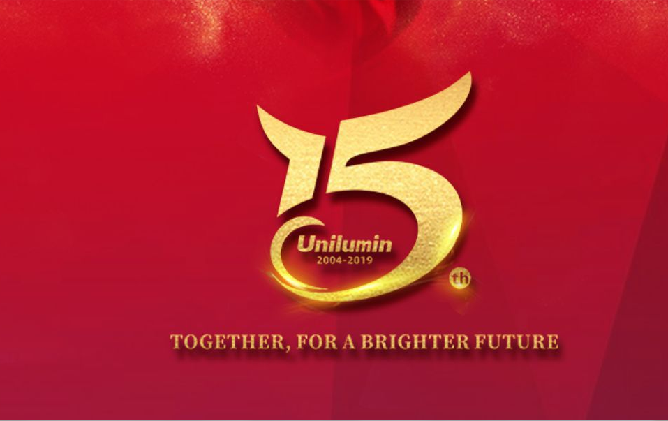 Congratulations on Unilumin's 15th Anniversary of Founding