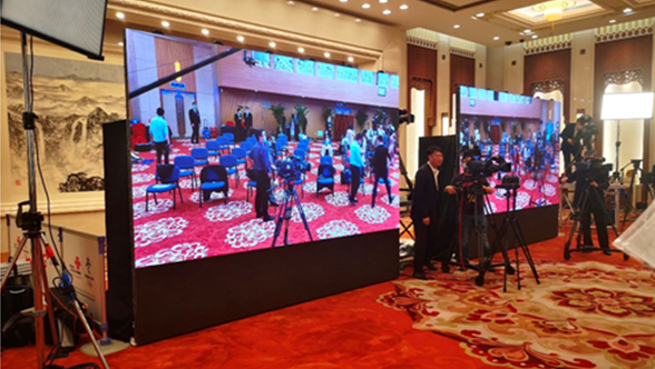 UMini's latest visual- interactive technology applied in the Great Hall of the People in NPC&CPPCC