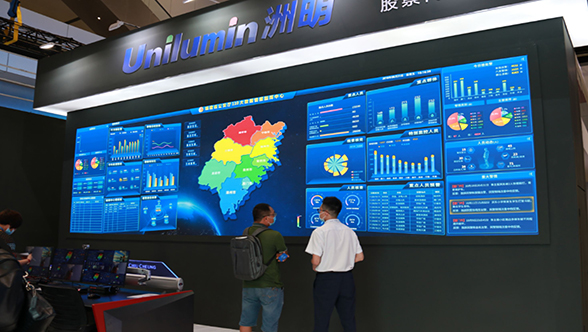An important debut at ISLE 2020, Unilumin's LED display won two awards!