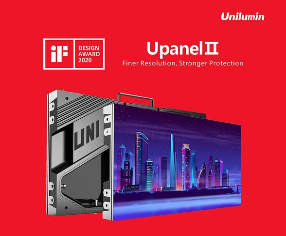 "Unilumin's UpanelⅡ won ""iF Product Design Award"""