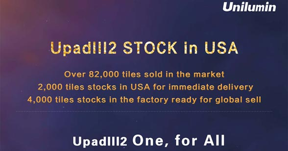UpadⅢ2- the award winning product NOW in USA for IMMEDIATE DELIVERY