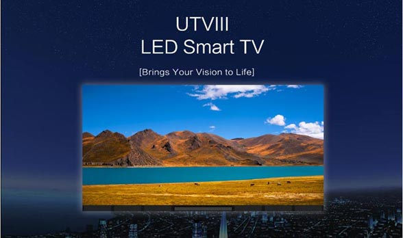 UTVⅢ, is steering the big screen industry