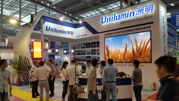 "A debut of Unilumin's products in ""Bao'an Exposition"""