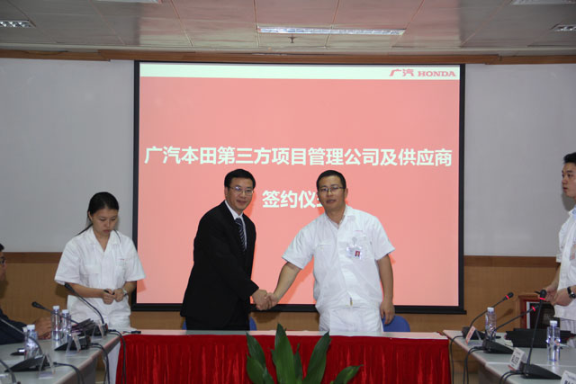 Unilumin signed a 80 million contract with Guangqi Honda Automobile Co Ltd