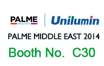 Unilumin is inviting you to Pamle Middle East Expo